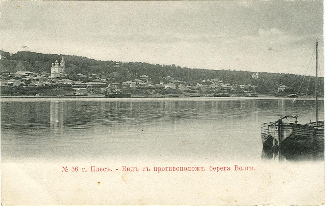 Вид с противоположного берега Волги