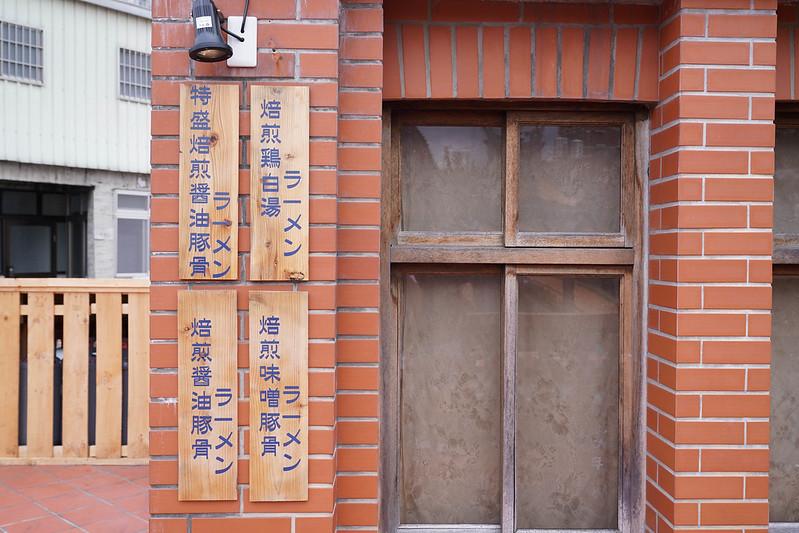 初原麵場 (4)