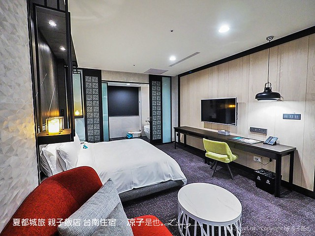 夏都城旅 親子飯店 台南住宿 34