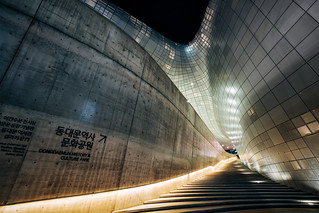 Modern architecture of the Dongdaemun Design Plaza (DDP) at night