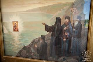 Иверский монастырь 350