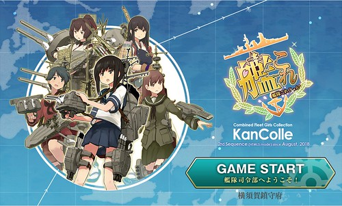 kankore html5