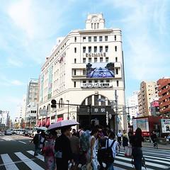 東武淺草駅原來係建於昭和時代的東洋建築,不來坐車也不發覺有咁靚既大樓! 【浪遊旅人】https://ift.tt/1zmJ36B #backpackerjim #building #railway #station #asakusa #tokyo #japan