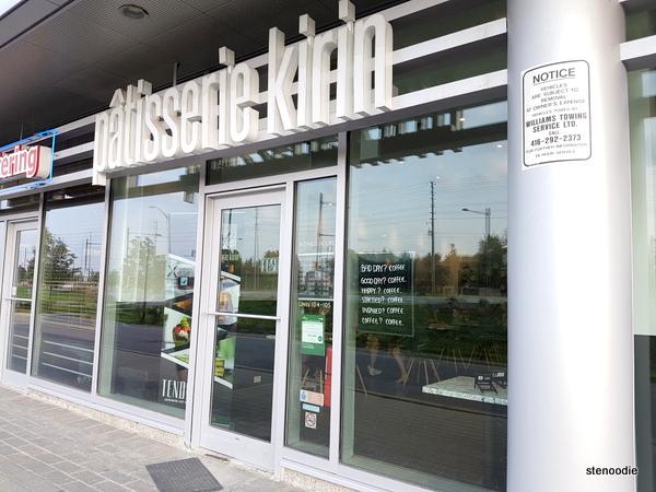 Patisserie Kirin storefront