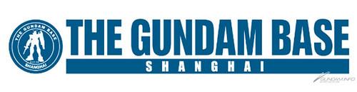 gundambaseshanghai_logo