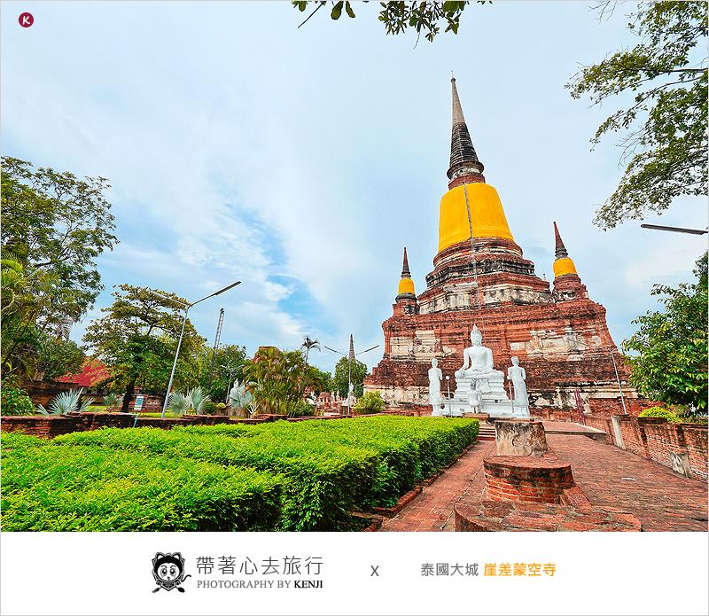 wat-yai-chaimongkhon-1