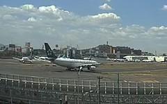 Avianca Airbus A330 N342AV Star Alliance special livery Mexico City Ai