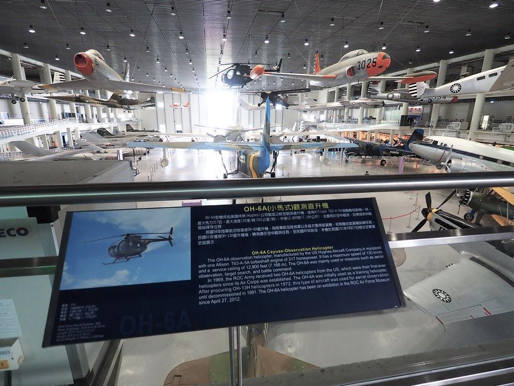 航空教育展示館 (8)