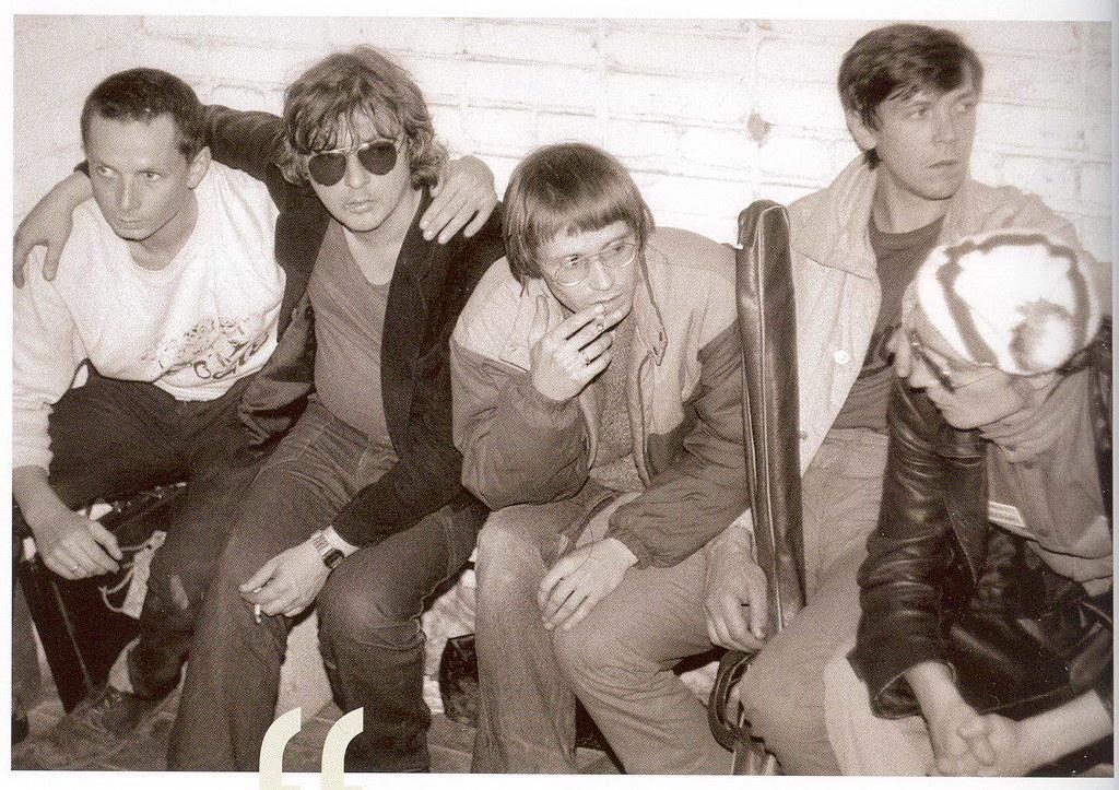 Зоопарк. Подольск. Рок-фестиваль. 12 сентября 1987