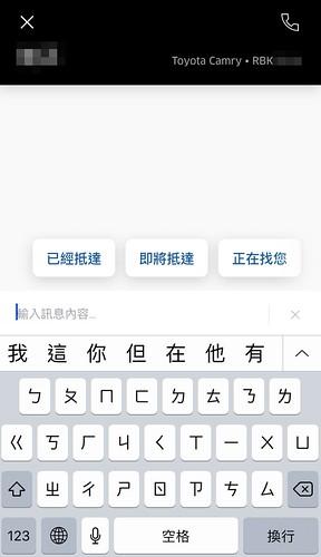 App介紹-09