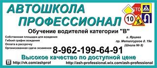 avtoshkola-01_web