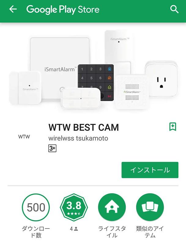 BESTCAM 108J (1)