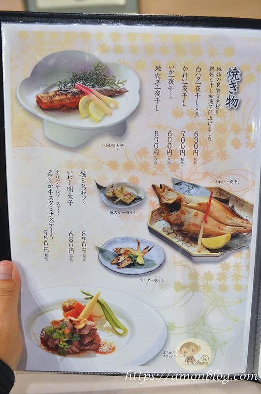 鳥取太平樂-13