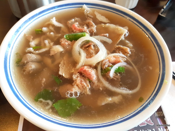 Chef's Special Beef Rice Noodle Soup