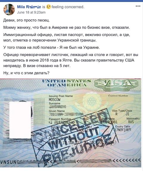 US-Visa-Yalta