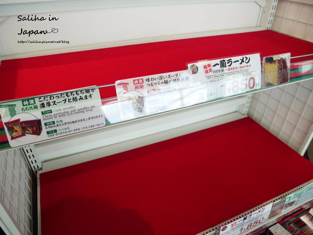 日本九州福岡機場好買必買伴手禮推薦 (34)