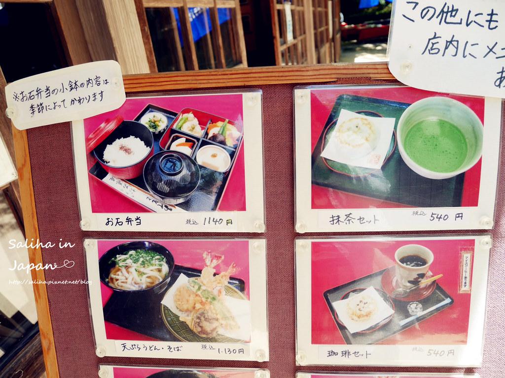 日本九州太宰府一日遊附近茶屋景點推薦 (8)