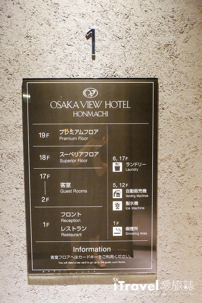 本町大阪景观饭店 Osaka View Hotel Honmachi (8)