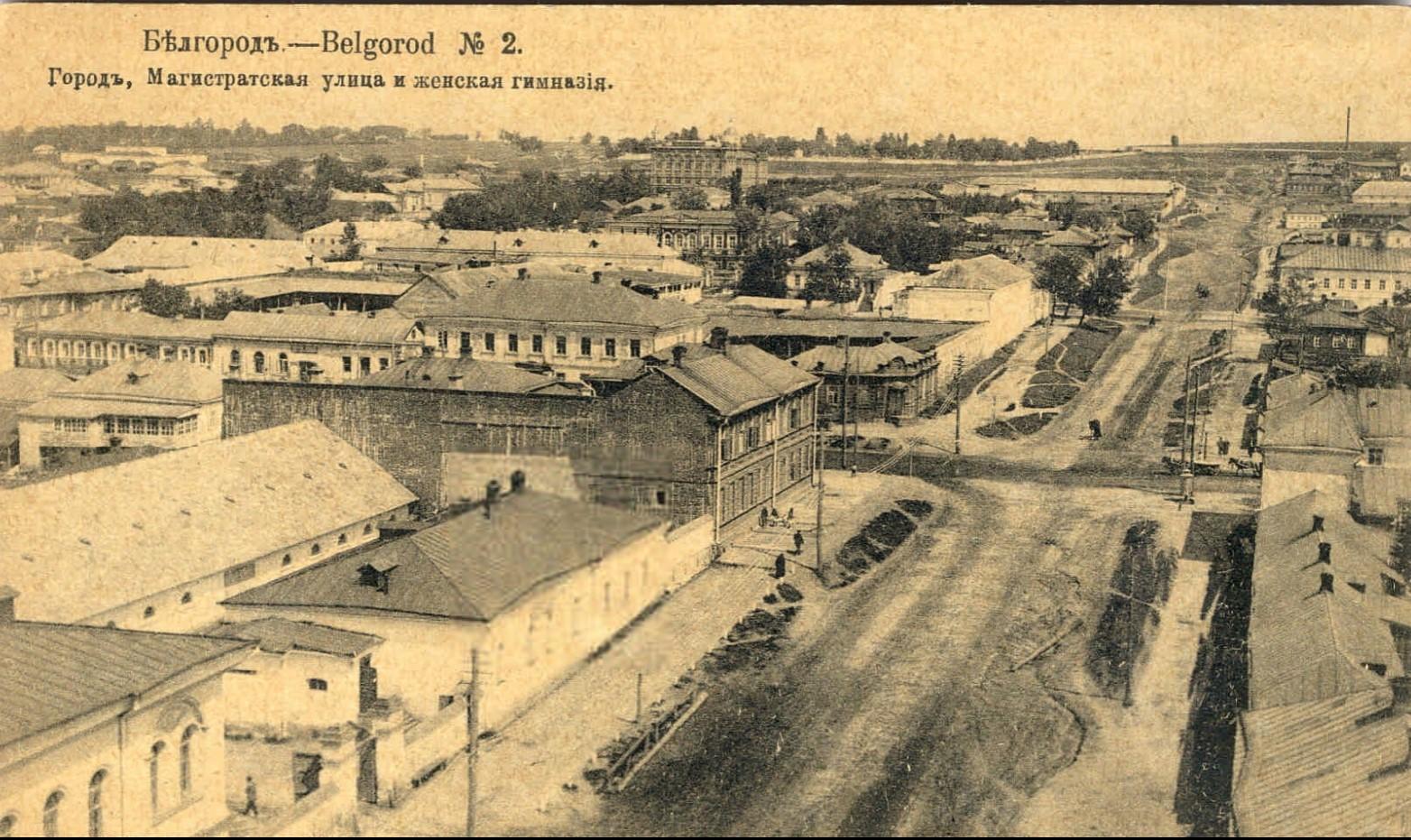 Картинки старый белгород