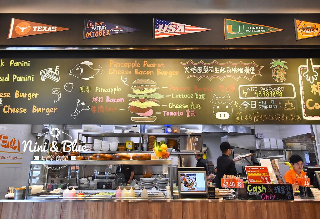 campus cafe 美式校園輕食 SOGO 19