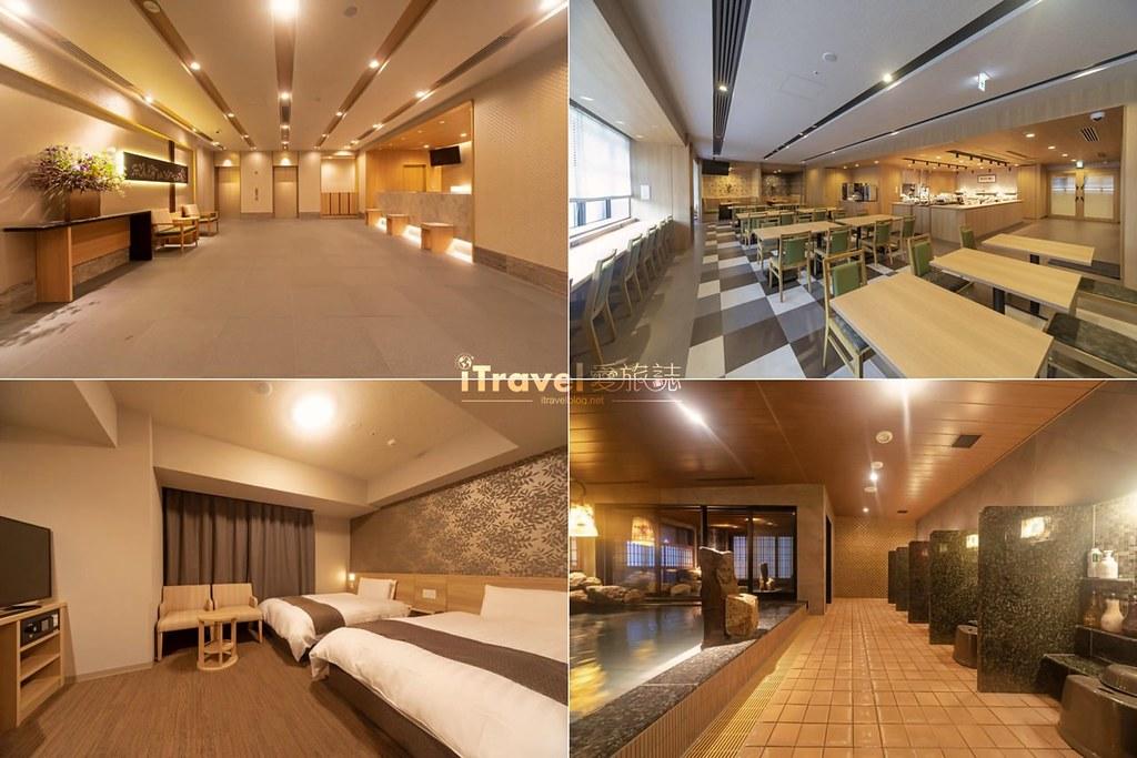 Dormy Inn Premium Namba ANNEX Natural Hot Spring 2