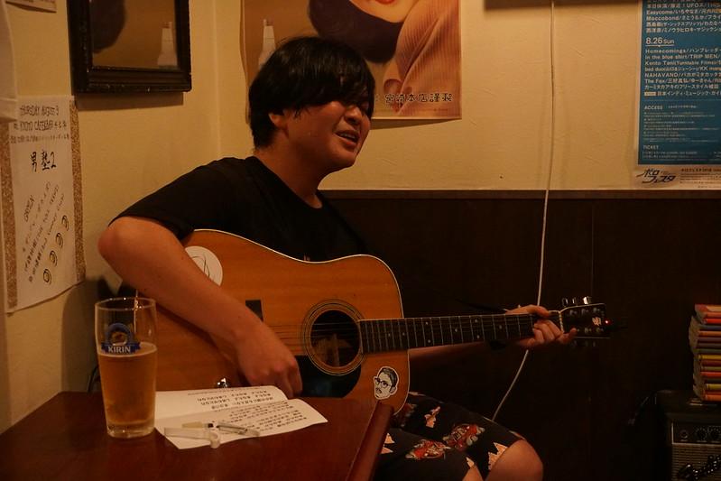 角田健輔(And Summer Club)