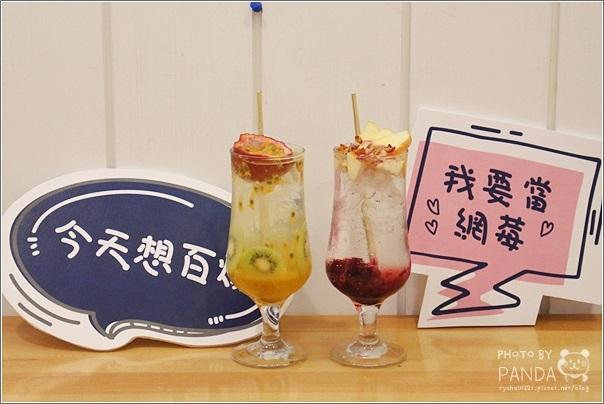 米多甜洋果子 (9)