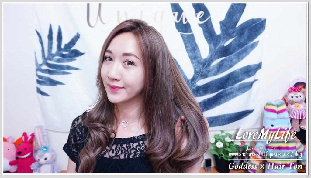 霧灰奶茶挑染紫Ton x Goddess2店 - 12