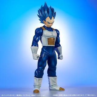 X Plus Gigantic Series SSGSS Vegeta (Evolution)