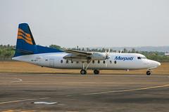 PK-MFY Fokker 27 Merpati @ Denpasar DPS WADD