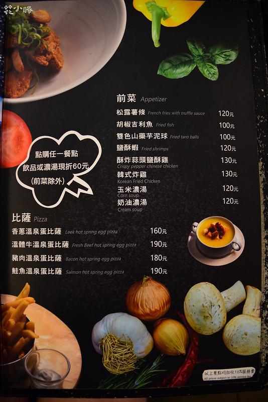 瓦法奇朵信陽店菜單2018火鍋 (28)