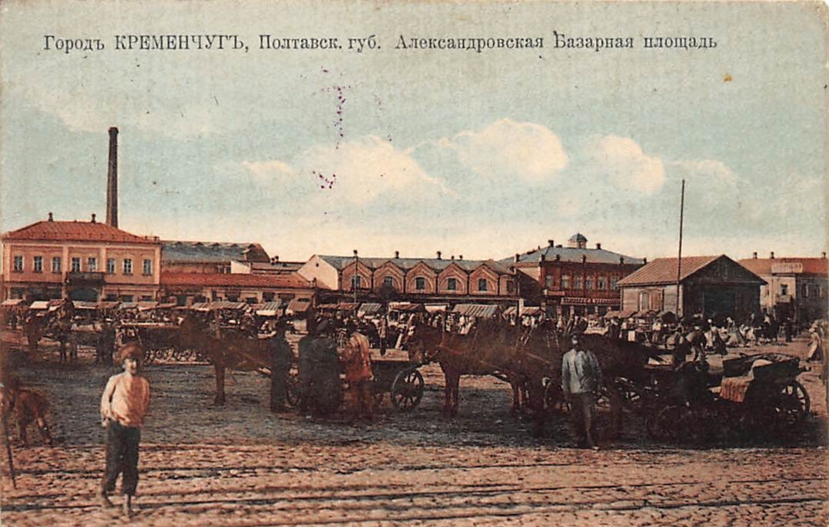 Александровская Базарная площадь