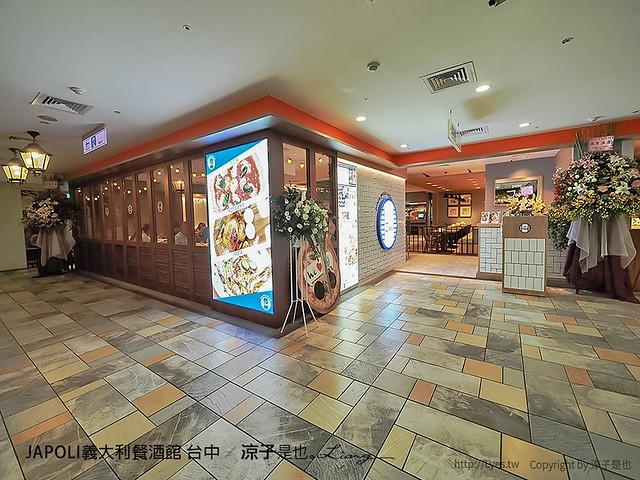 JAPOLI義大利餐酒館 台中 10