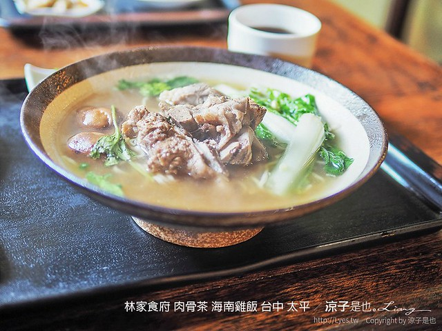 林家食府 肉骨茶 海南雞飯 台中 太平 11