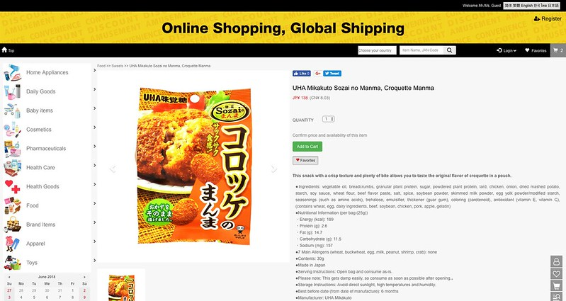 Don Quijote Global Online Shopping - UHA Mikakuto Croquette Snack