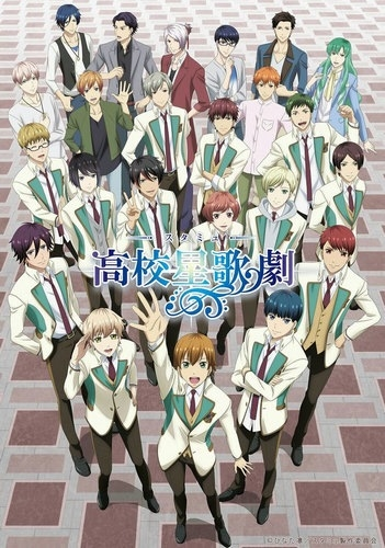 Starmyu 2nd Season (TV-Series)