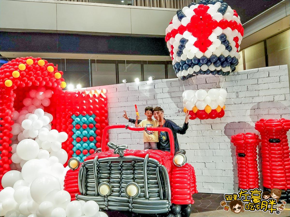 新光三越高雄左營店-環遊世界村創意氣球展-7