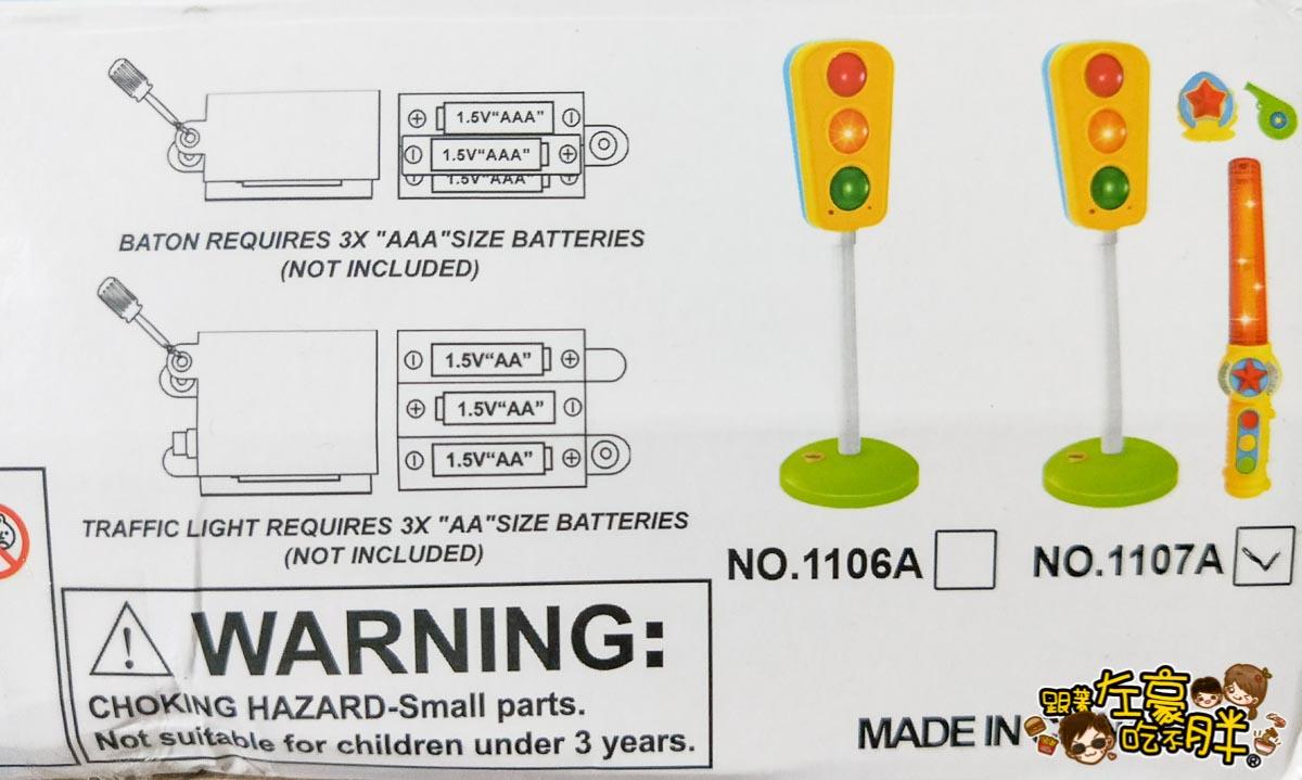 紅綠燈交通指揮棒(有燈光有聲音)-1