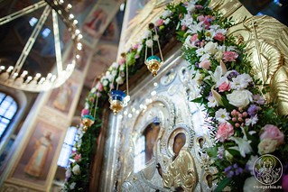 Иверский монастырь 200