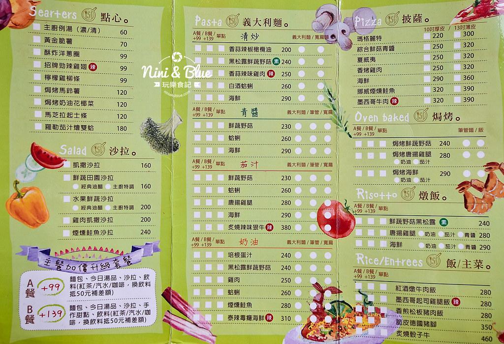 路義思 台中 義大利麵  menu菜單01