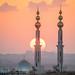 Sunset Behind Minaret