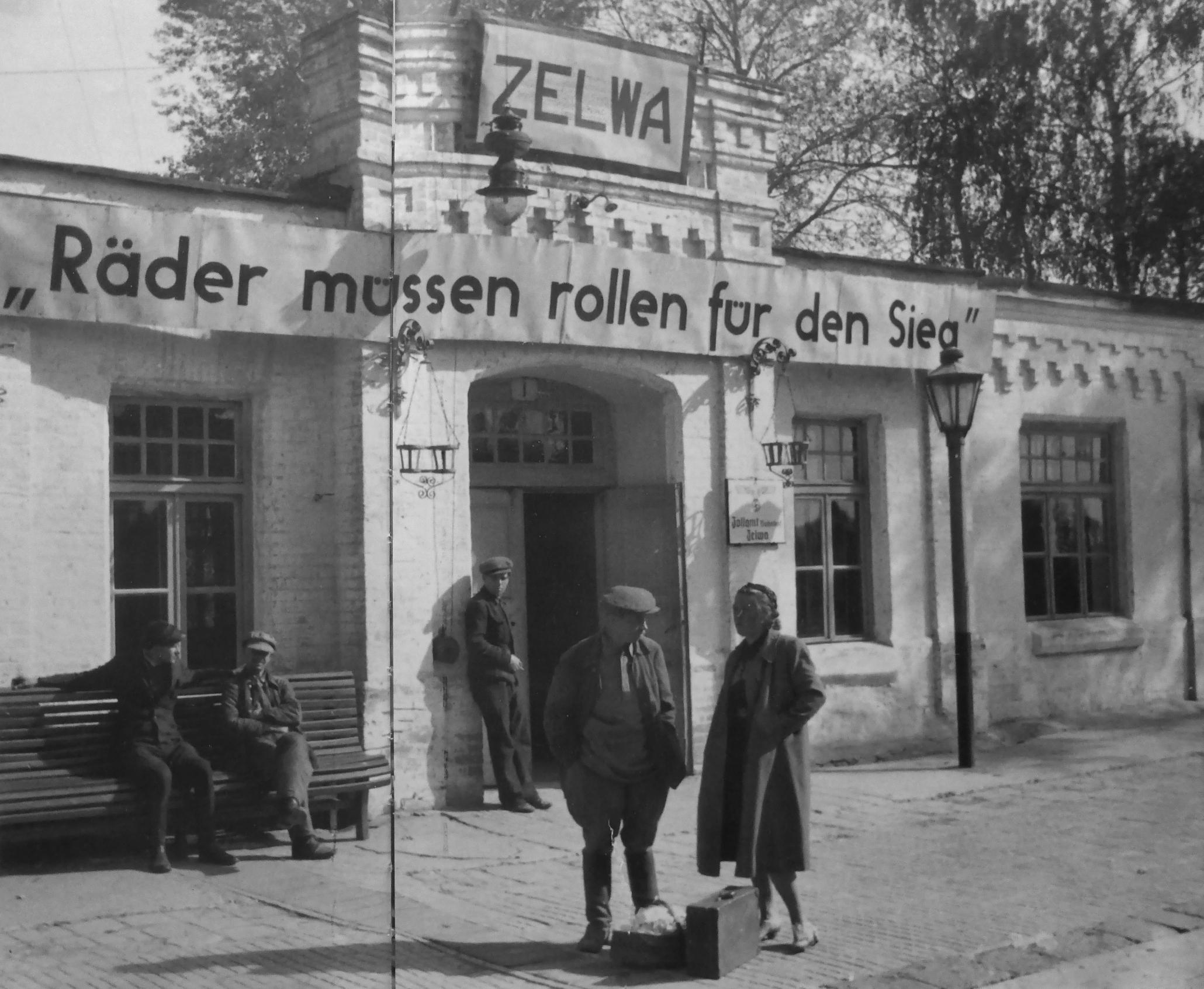 1942. Железнодорожная станция в оккупированном немецкими войсками поселке Зельва