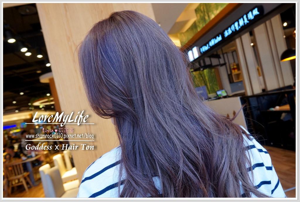 霧灰奶茶挑染紫Ton x Goddess2店 - 08