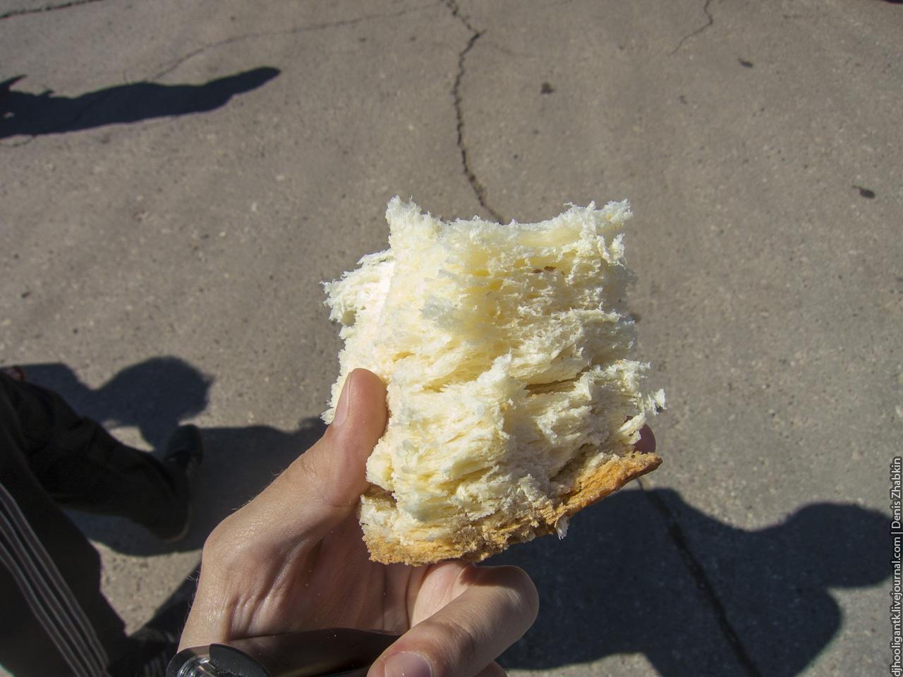Хлебная пристань Маркс