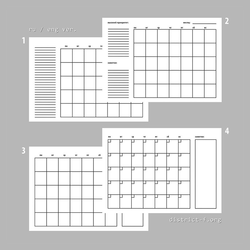 DISTRICT F - MONTHLY PLANNERS VOL. 01