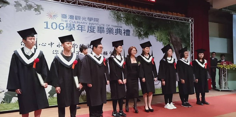 20180623台灣觀光學院畢業典禮 (7)