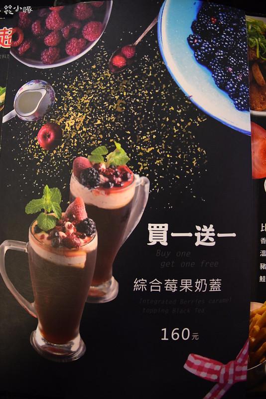 瓦法奇朵信陽店菜單2018火鍋 (27)