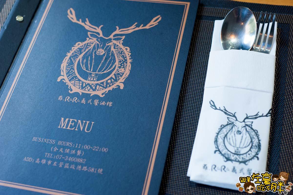 菲.ra ra義式餐酒館-9