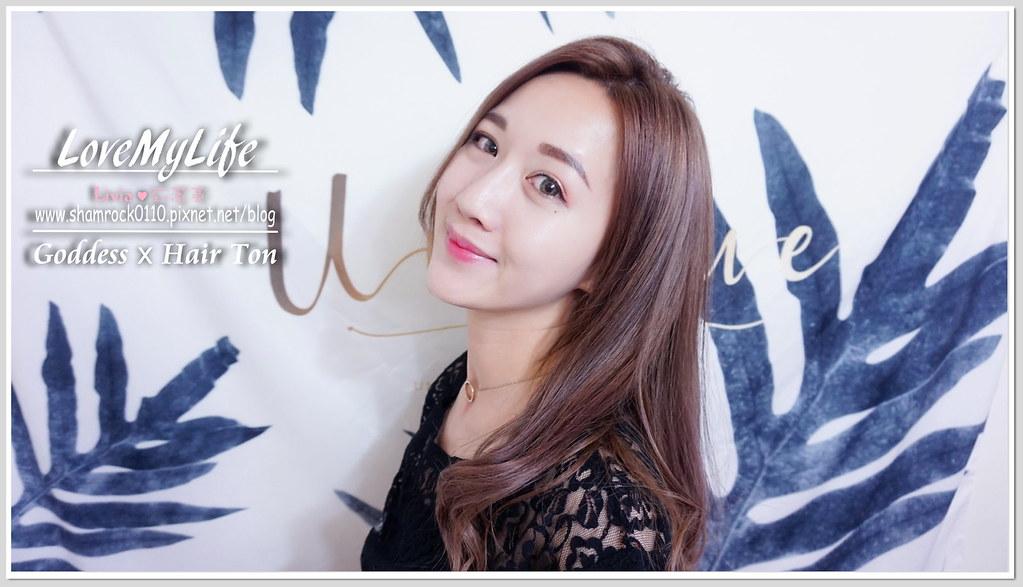 霧灰奶茶挑染紫Ton x Goddess2店 - 13