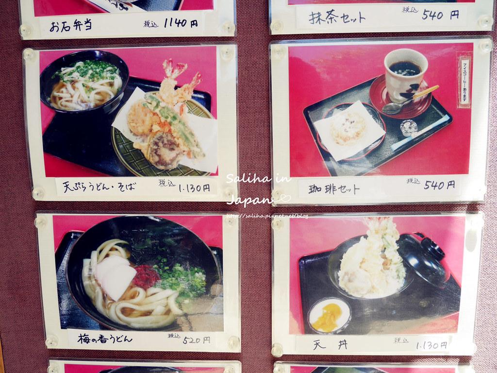 日本九州太宰府一日遊附近茶屋景點推薦 (9)